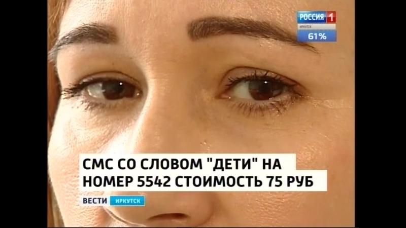 Миг, изменивший жизнь. Диана Ермакова из Иркутска надеется на помощь неравнодушных людей