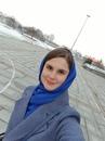 Анастасия Базаркина фото #3