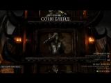 Mortal Kombat X музыку Jackie Chan король и шут