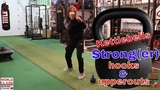 Boxing Technique Builder Applying Kettle Bell Resistance To Your Hooks And Uppercuts