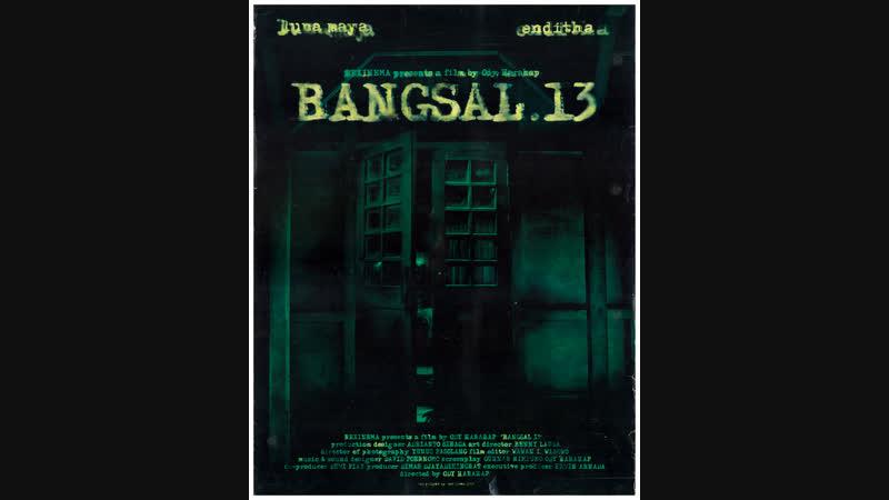 Bangsal 13 (2004)