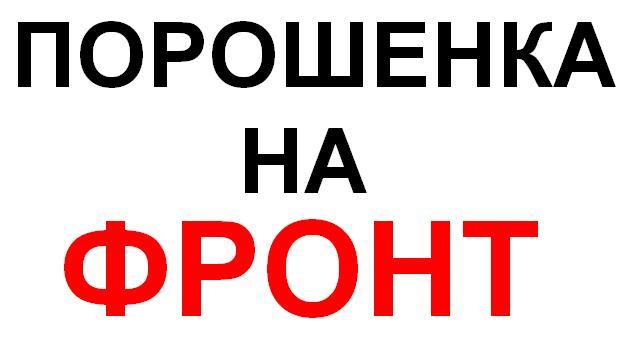 В случае продолжения перемирия, Путин обещает допустить на российские пункты пропуска наблюдателей ОБСЕ - Цензор.НЕТ 5878