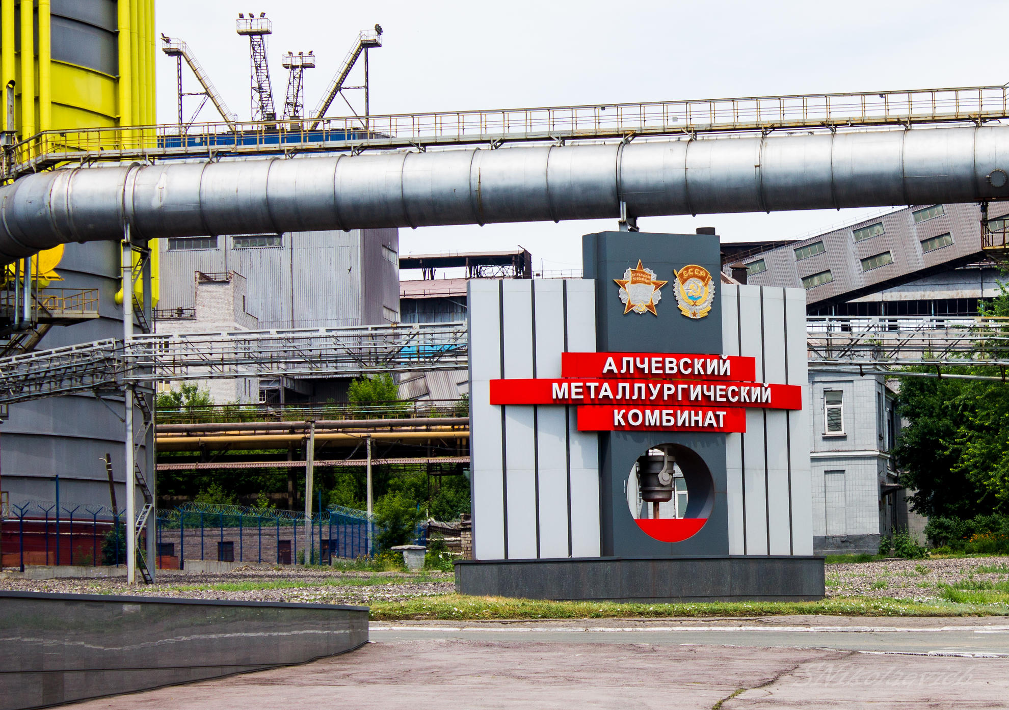 В оккупированном Алчевске Меткомбинат закрыли на 3 недели