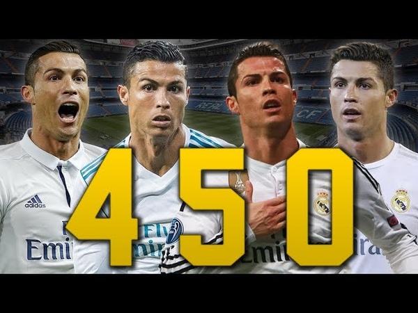 Cristiano Ronaldo ● All 450 Goals for Real Madrid ● 2009-2018