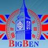 Big Ben (Центр обучения английскому языку)