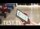 Электронные книги TeXet TB-770HD,PocketBook Surfpad U7 и PocketBook 360 Plus
