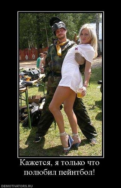 русские ролевые игры фото
