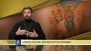 Протоиерей Андрей Ткачев. «Отверзу уста моя» благодати нет без проповеди