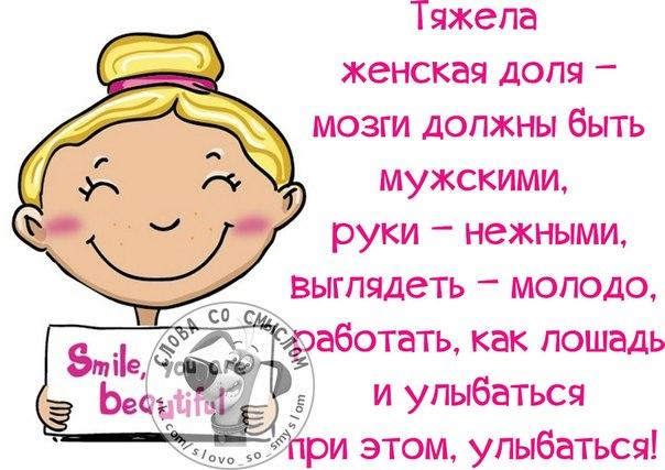 https://pp.userapi.com/c619123/v619123573/12e96/VlVqDNOXeKw.jpg