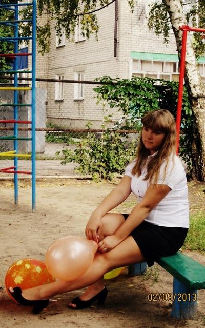 Мария Ракитина, 1 января , Усмань, id82068606