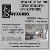 Senterno Ltd