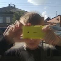 Игра Черепашки Ниндзя Для Андроид Бесплатно Скачать