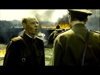 Батальоны просят огня. Серия 1