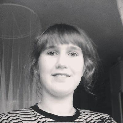 Ульяна Карпенчук, 18 января 1996, Ростов-на-Дону, id199096144