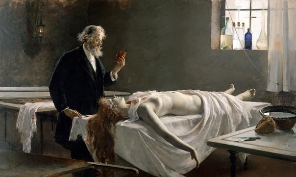 Картина «У неё было сердце!», 1890