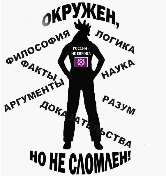 """В пресс-центре АТО удивлены заявлением РФ о нарушении ее границ: """"В этой информационной войне очень много неправды"""" - Цензор.НЕТ 6528"""