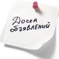 Работа в бугульме свежие вакансии авито avito ru бесплатные объявления куплю