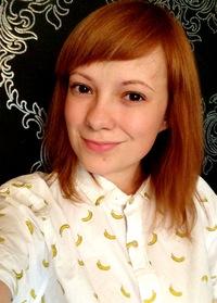 Дарья Михайловна