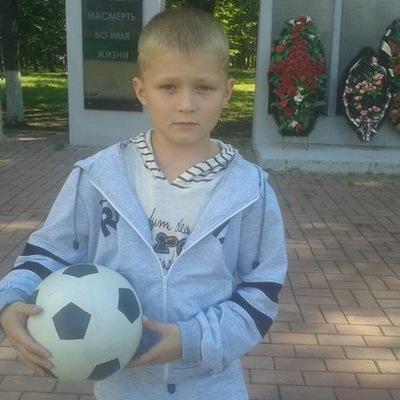 Илья Коля, 19 июня , Электрогорск, id189020842