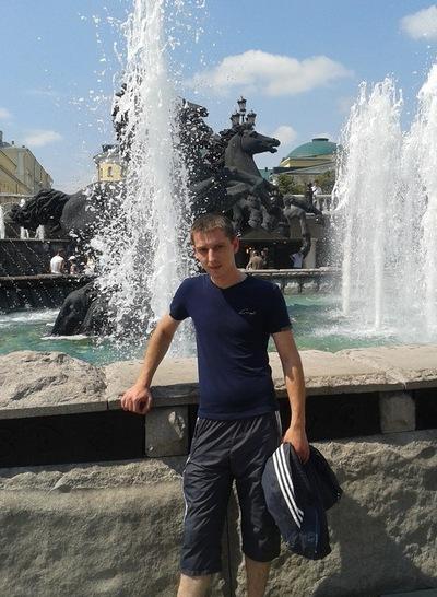 Николай Косов, 12 апреля 1988, Кривой Рог, id139699671