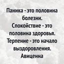 Ольга Кормухина фотография #1