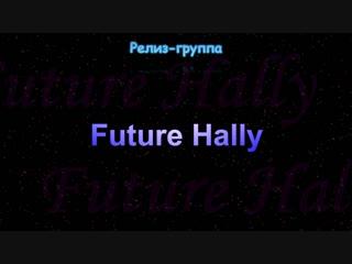 Милые сны 01 серия (Озвучка Future Hally)