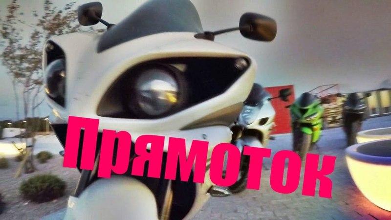 Прямоток против полицейских 100500дБ Kawasaki Ninja ZX6R - NO EXHAUST