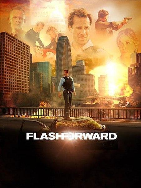 Мгновения грядущего 1 сезон 1-22 серия LostFilm | FlashForward