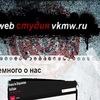 vkmw.ru