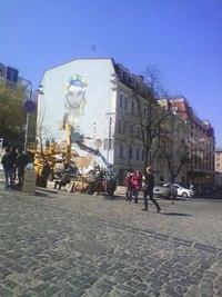 золотий пензлик, графіті, Україна