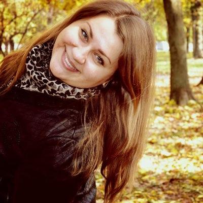 Евгения Грузина, 19 января 1993, Харьков, id126530566