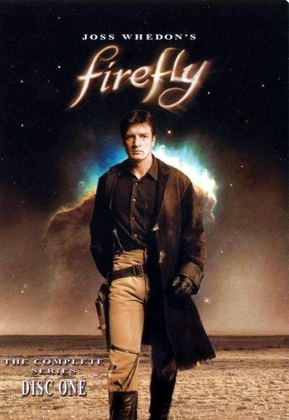 Светлячок 1 сезон 1-14 серия Tycoon | Firefly
