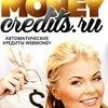Кредитный сервис MoneyCredits.ru