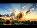 Ты искупил мир от греха. христианская песня-христианское караоке_HD.mp4