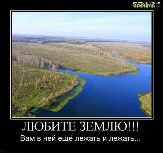 планета приколов: