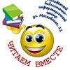 Molodyozhny-Bibliotechno-Informatsi Sarov