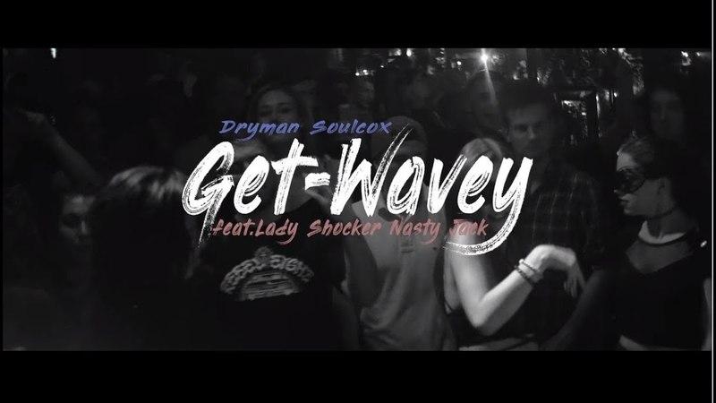 Dryman Soulcox - Get Wavey (feat. Lady Shocker Nasty Jack) (2018)