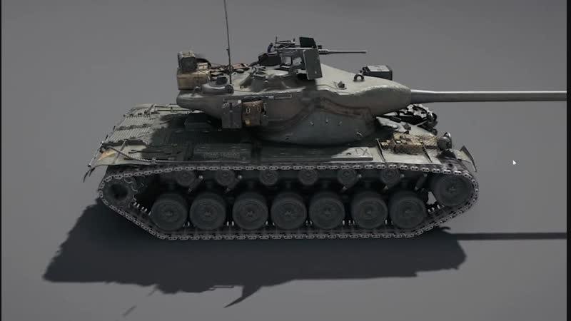 3D-стиль Т57