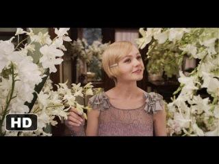 Gatsby Le Magnifique - Sneak Peek VF (Lana Del Rey clip) - HD