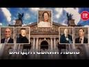 В законі легенди кримінального Львова як починалась історія Лесі Софієнко