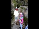 Водопад Кук-Караук.
