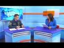 Гость on line Алексей Налобин Начало пожароопасного сезона 12 09 2018