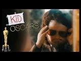 Фильмы-номинанты на «Оскар» с детьми