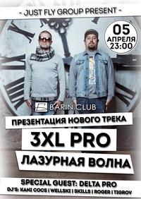 05.04*3XLPRO Презентация НОВЫЙ ТРЕК* Barin Club