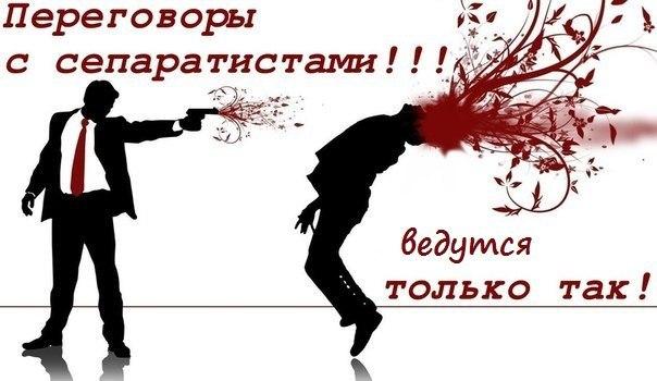 На въезде в Славянск стоят вооруженные люди в камуфляже, - СМИ - Цензор.НЕТ 5108