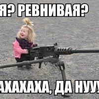 Анютик Белова, 20 марта , Саратов, id10385988