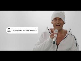Стас Костюшкин (проект A-DESSA) - Все ровно (новый клип 2017 Адеса Адесса Одесса)