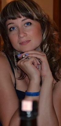 Наталья Кузнецова, 17 ноября 1991, Анжеро-Судженск, id229220524