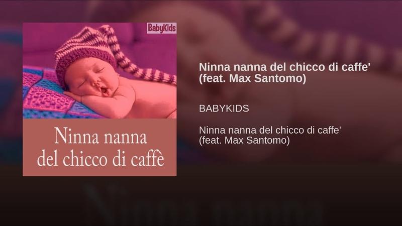 Ninna nanna del chicco di caffe (feat. Max Santomo)