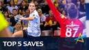 Top 5 Saves Round 2 Women's EHF Champions League 2018 19